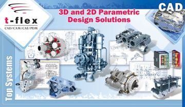 3D PLM Mechanical Design CAD CAM Software